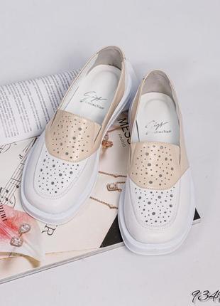 Легкие туфли с перфорацией  натуральная итальянская кожа