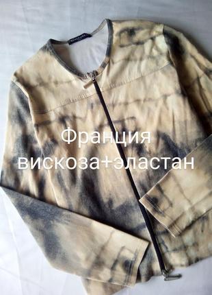 Куртка/ветровка/бомбер. ровный крой. франция.