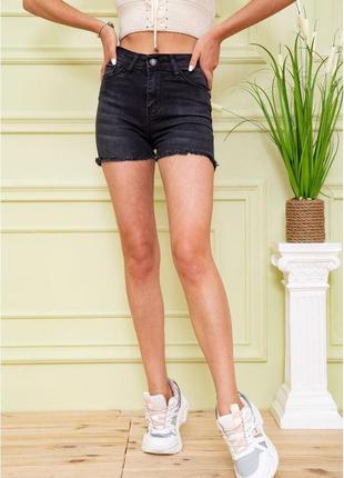 Чёрные джинсовые шорты🌸