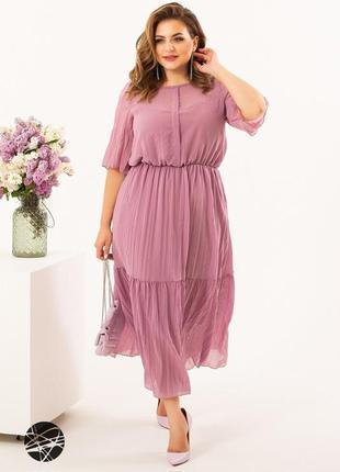 Шифоновое платье миди расцветки размеры