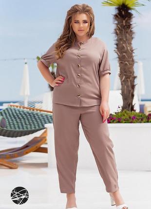 Костюм из рубашки с коротким рукавом и брюк размеры расцветки