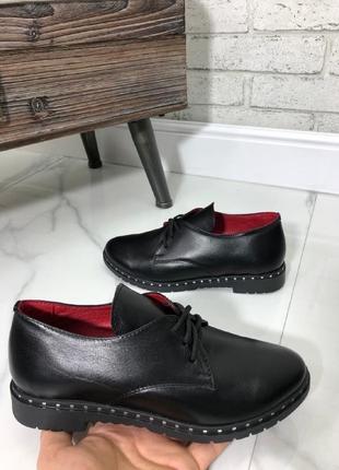 Женские туфли на низком ходу натуральная кожа черные