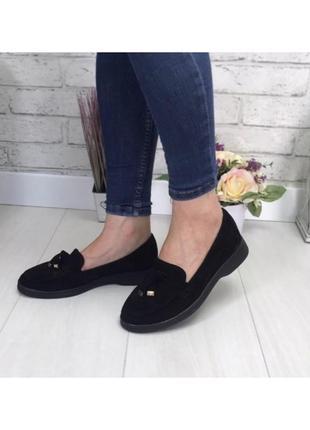Женские туфли лоферы натуральная замша черные
