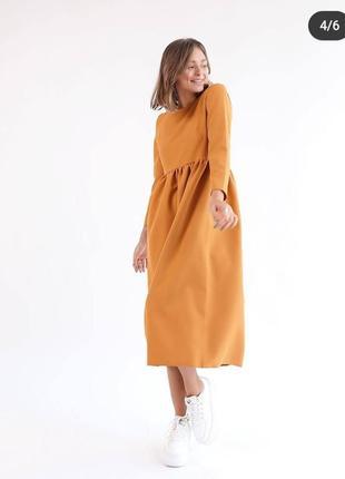 Гірчичне плаття