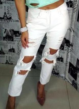 Стильные белые рваные джинсы скини