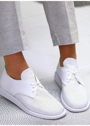Женские туфли с перфорацией натуральная кожа белые