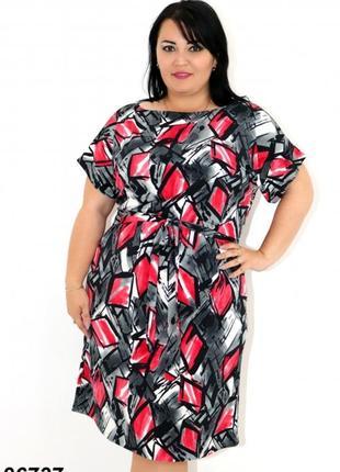 Платье новое на размер 58/60/62