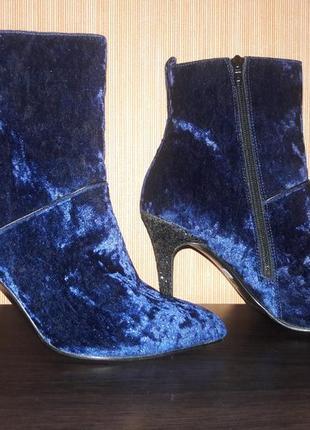 Ботинки ботиночки деми kate grey 42 размер