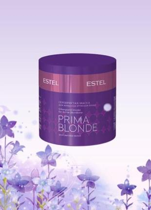Серебристая маска для холодных оттенков блонд estel prima blonde mask