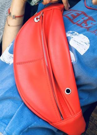 Актуальная поясная сумка