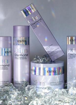 Блеск-бальзам для гладкости и блеска волос estel professional otium diamond balm estel professional