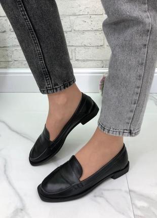 Женские туфли лоферы натуральная кожа черные