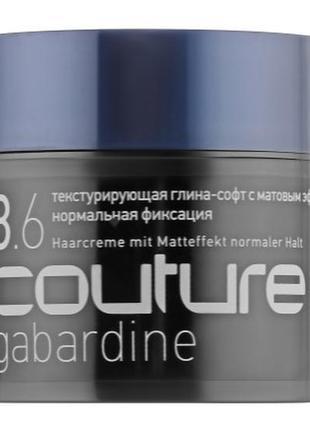 Текстурирующая глина-софт с матовым еффектом estel professional gabardine haute couture