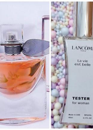 La vie est belle арабский тестер 60мл, духи, парфюм, туалетная вода, парфуми
