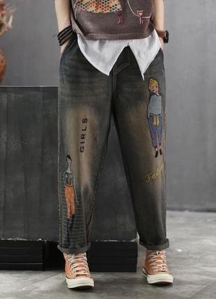 Оригинальные джинсы джоггеры