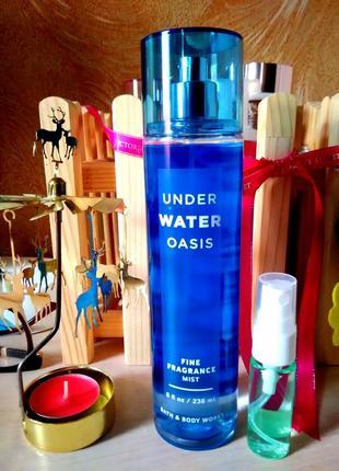 Мист на пробу bbw under water oasis (распив 15 мл)