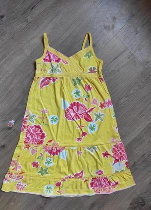 Дитяче плаття сукня