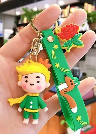 Брелок маленький принц роза лис космос брелоки на рюкзак для ключей авто