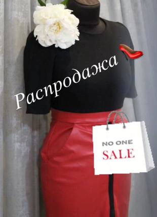 Распродажа до 18.06.21 в связи с переездом😍 обсуждаю цену!