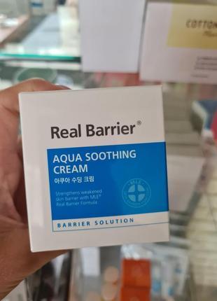Увлажняющий успокаивающий гель-крем real barrier aqua soothing cream 50 ml