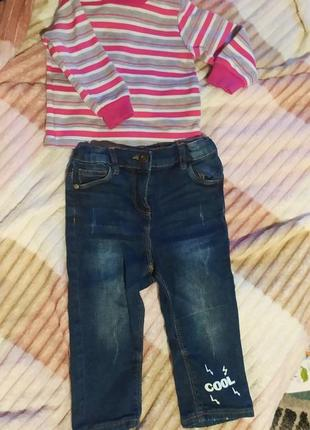Костюм, комплект, набор, джинсы, лрнгслив, свитер, водолазка, sinsay