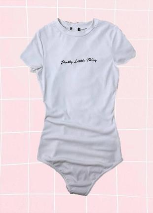 Белая футболка - боди в рубчик с надписью