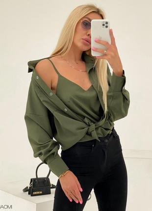 Набор блуза+маечка