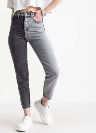 Розпродаж джинси мом