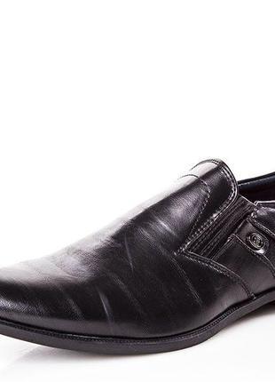 Туфли мужские саз 3073 (40-45р) код 8017