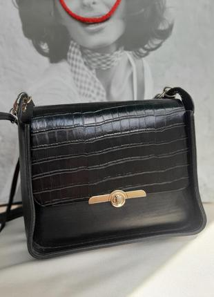 Элегантная сумочка