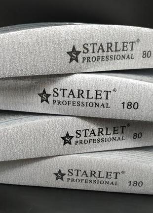 Сменные файлы для пилки starlet 80/100/150/180 грит (50шт)