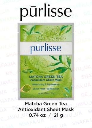 Тканевая маска для лица : матча зеленый чай purlisse matcha green tea sheet mask