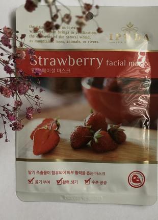 Ipuda facial mask strawberry
