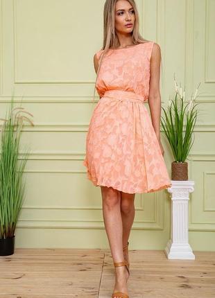 Летнее платье с ажурной вставкой на спине персиковое шифоновое с принтом однотонные красивое модное