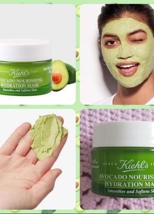 Kiehls avocado nourishing hydration mask питательная маска для лица с авокадо