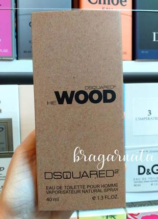 He wood🌲 древесный мужской аромат, парфюм 40 мл