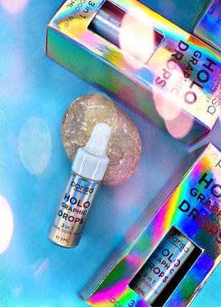 Рідкий хайлайтер holographic drops