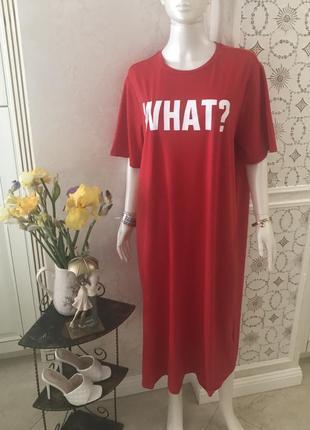 Яркое красное платье футболочного типа большого размера