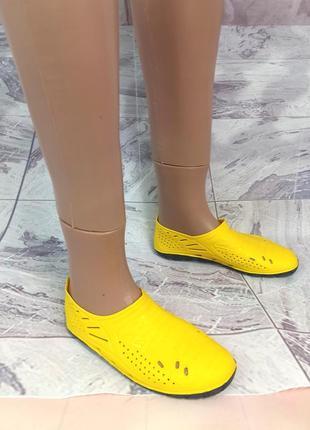 Аквашузы, коралки, пляжная обувь 34р