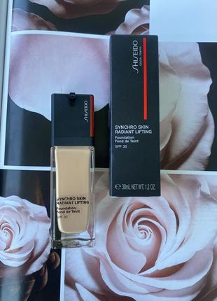Тональная основа shiseido lifting крем увлажняющая