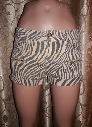 Стильные короткие шорты!