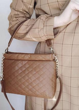 Стёганная сумка кроссбоди через плечо коричневая чёрная