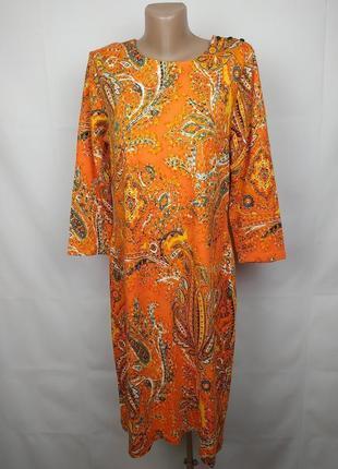 Платье стильное в принт пейсли ralph lauren р.l