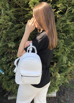 Рюкзак 🎒 женский белый білий новий