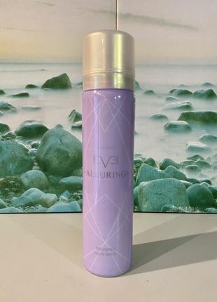Редкость, парфюмированеый спрей avon eve alluring