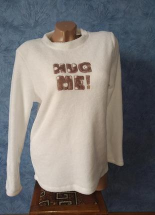 Теплая махровая пижамная кофта с надписью