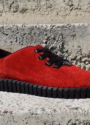 Классные мужские элитные  летние туфли кроссовки