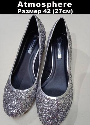 Модные женские туфли atmosphere 42 размер (27см)