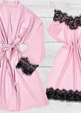 Розовый комплект из легкой ткани женские домашние халаты пеньюары