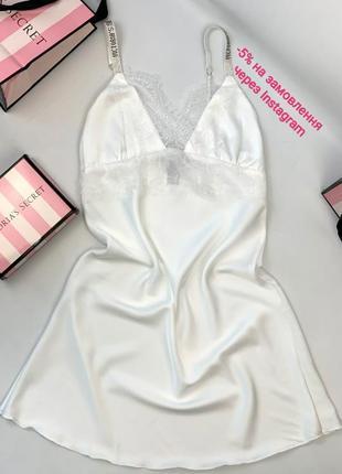 Белый пеньюар victoria's secret с кружевос, соблазнительная сорочка, спокуслива білизна